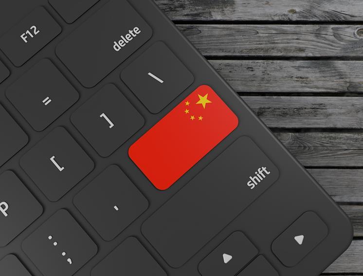 Tłumaczenia języka chińskiego